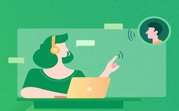 计算机网课代管