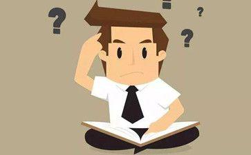 留学生如何在网课中取得满意的成绩?